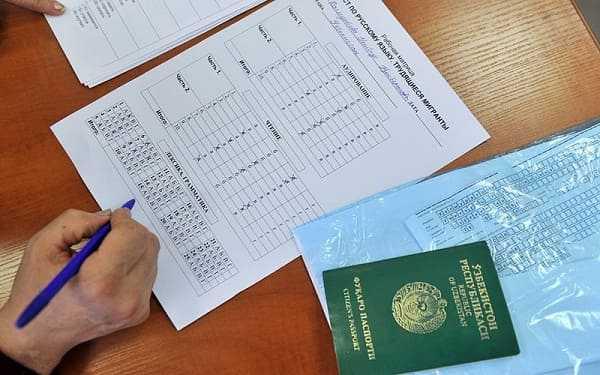 Как получить гражданство рф для граждан белоруссии стоимость