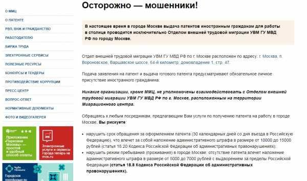 Порядок внесения изменений в административный протокол
