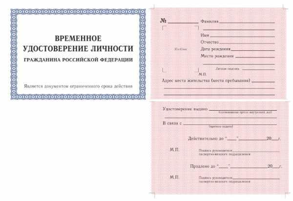 Ответственность сторон в контрактах до 100 тыс по 44 фз