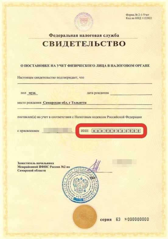 сельский кредит с 2020 в сбербанке