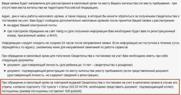 Подать заявку на кредит в сбербанк россии онлайн заявка и деньги на карту