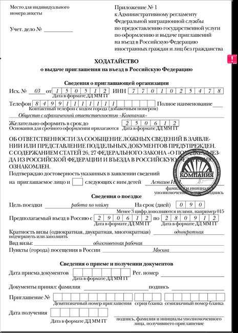 Договор аренды автомобиля между юридическим и физ лицом с актом приема передач