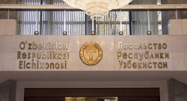 Отказ от узбекского гражданства — Имигрант