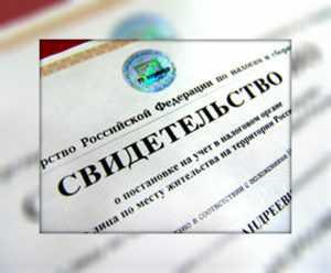 Как получить снилс с рвп гражданину украины