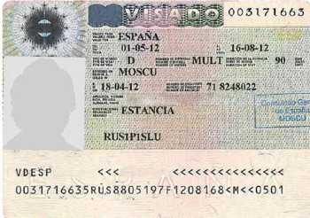 Легко ли получить визу во Францию (сложно)