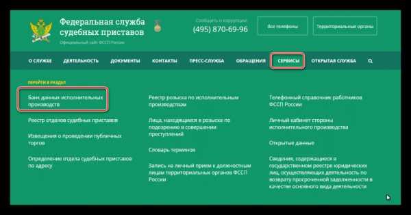 300000 рублей в кредит на 5 лет