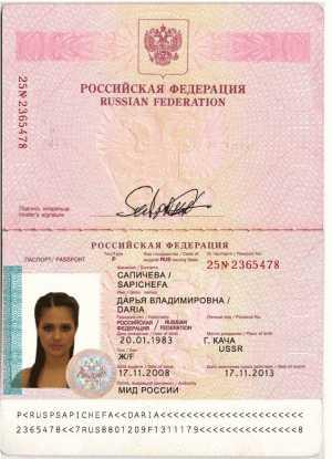 Сколько стоит получение визы в Болгарию в 2019 году
