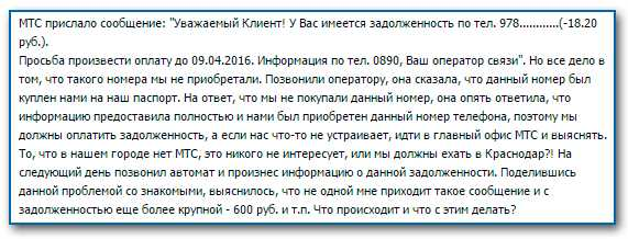 кредит 30000 рублей на карту на длительный срок онлайн