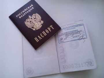 кредиты не давать надпись в паспорте как понять че очень занята