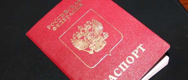 Можно ли гражданину поменять загранпаспорт раньше срока в 2019 году