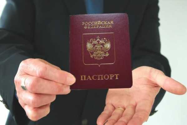 Как поменять паспорт если прописан в другом городе