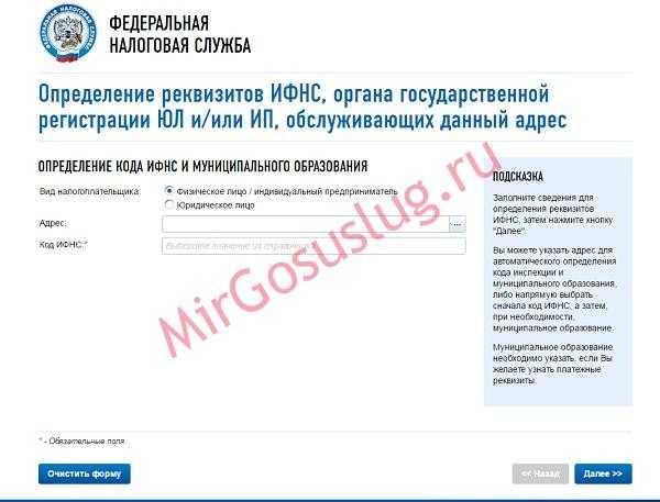 Кредит без справок о доходах и поручителей по паспорту в москве под залог