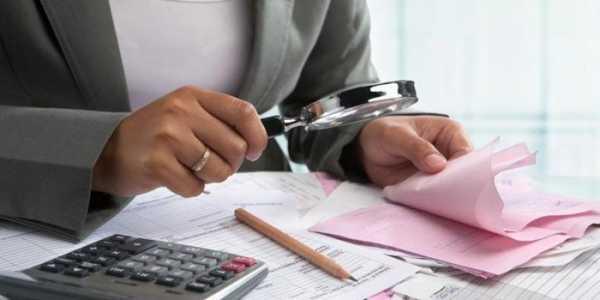 Федеральная налоговая служба. Поиск по документам.