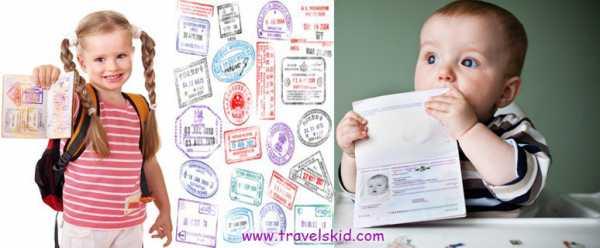 Как оформляется загранпаспорт для ребенка до 14 лет в 2019 году