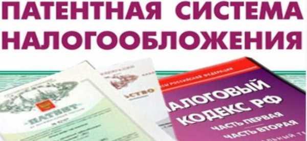 Патент на репетиторство - советы адвокатов и юристов
