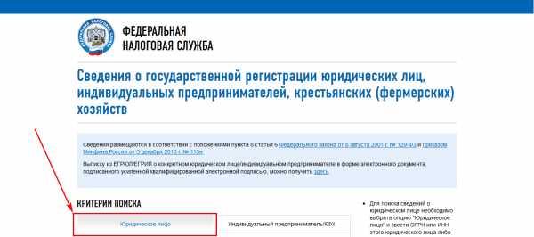 банк открытие оставить заявку на ипотеку онлайн
