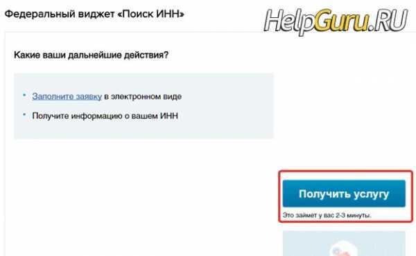 как отключить все услуги на мтс россия
