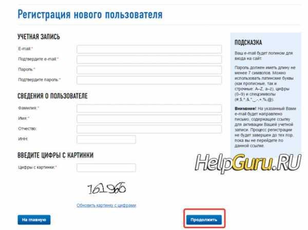 Как оплатить кредит в почта банке через сбербанк онлайн с телефона инструкция