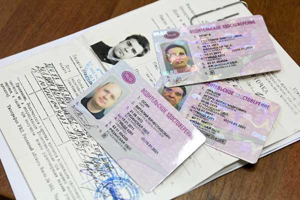 Как менять водительские права при смене фамилии в гаи по сао