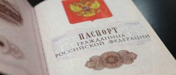 После получения вида на жительство когда можно подать на гражданство РФ