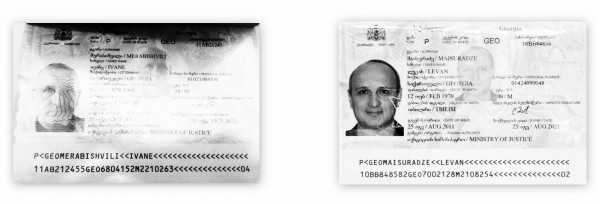 Последние цифры в паспорте похожие люди