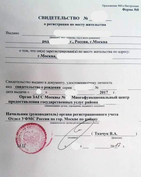 Микрокредиты по московской прописке онлайн кредиты нижневартовск