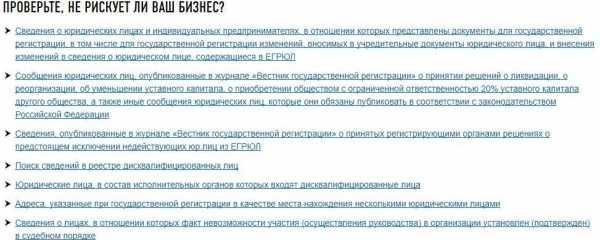 евразийский банк оплата онлайн кредит