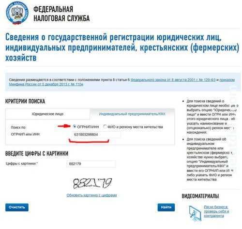 Кредит нуждающимся в улучшении жилищных условий беларусбанк