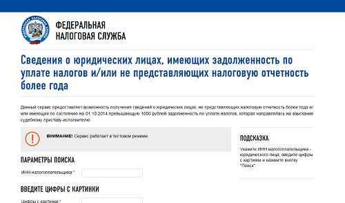 Деньги в долг с плохой кредитной историей в беларуси через онлайн