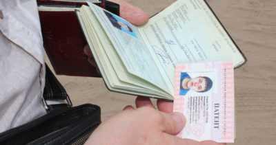 Документы для получения рвп в россии граждан украины по браку