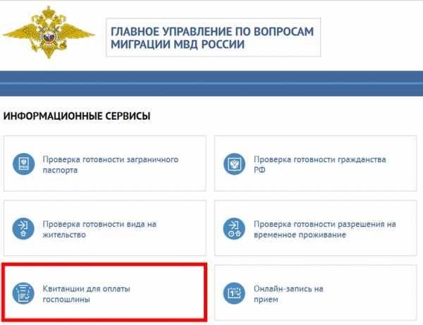 Постановление 59 об обращениях граждан