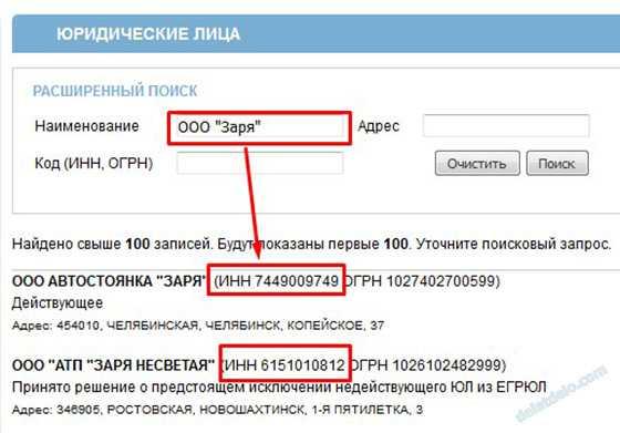 схема метрополитена москвы 2020 год распечатать