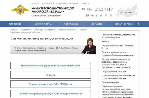 Как можно узнать о готовности патента в спб для граждан узбекистана