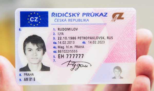 Закон о водительскошо удостоверенье мигрантов
