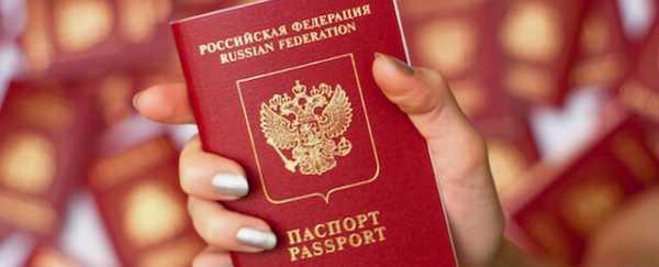 Нужно ли менять загран после смены гражданского паспорта
