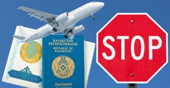Список должников по кредитам казахстан