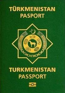 паспорт туркменистан